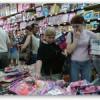 ¿Como incrementar las ventas en las tiendas?