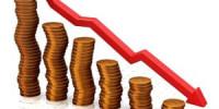 inversiones-disminuyen