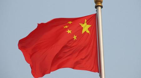 bandera-china1
